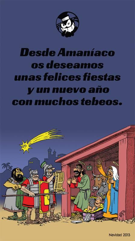 Felicitación Navidad 2013